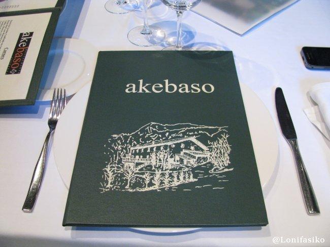 El Restaurante Akebaso ofrece una extensa carta y menús