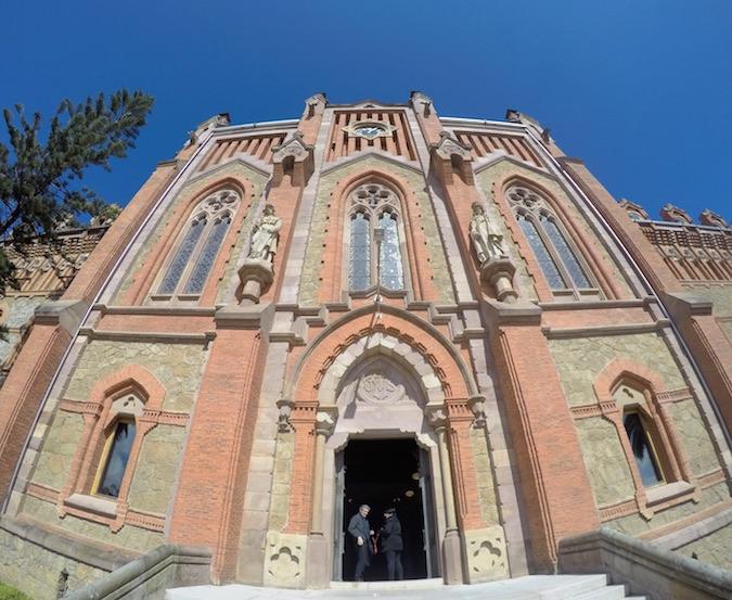 Universidad Pontificia Comillas Cantabria